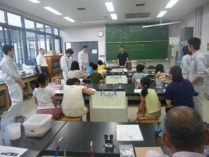 開放講座「化学の世界」終了