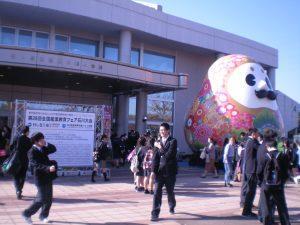 全国産業教育フェア石川大会に参加してきました!