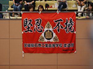 県総体の報告(柔道)