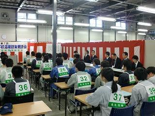 機械科 高校生溶接技術競技大会