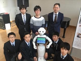 高大産連携プロジェクト報告会(電気・土木)